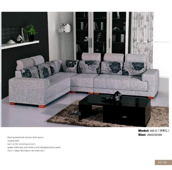 685D布艺沙发