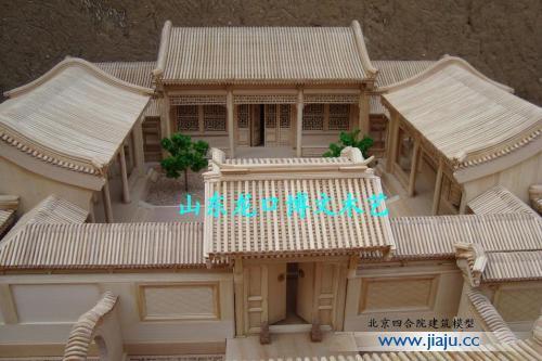 木制微缩袖珍仿古工艺品 古建筑模型家具模型博古架模型