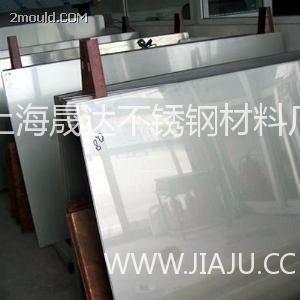 304L不锈钢2B钢板—301不锈钢卷带—316不锈钢板