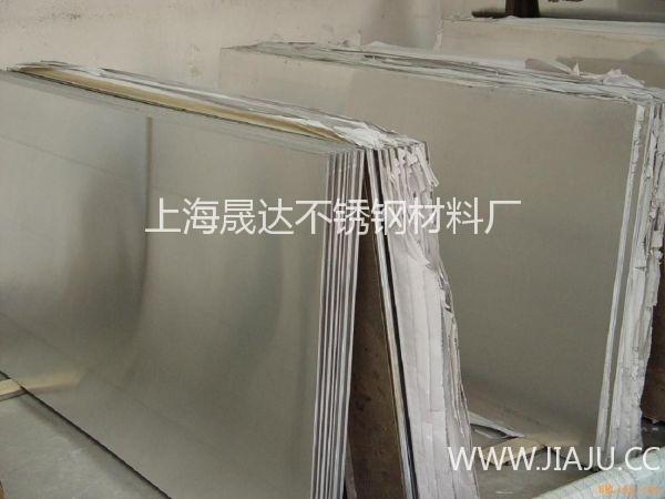 """304不锈钢板材""""不锈板材304不锈钢卷板"""""""