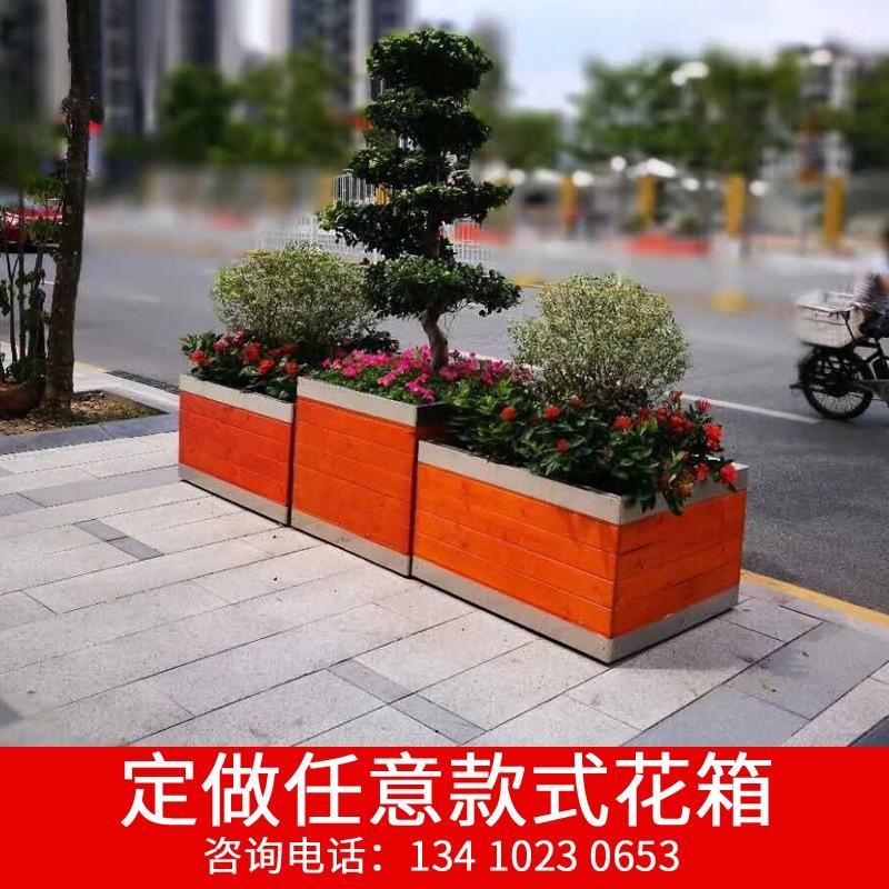 百树恒防腐木花箱+ 实木花箱 +广东花箱