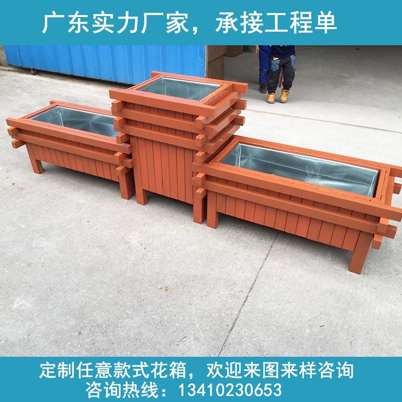 防腐木花箱定制 碳化木花架户外景观花槽 长方形组合塑木PVC花箱