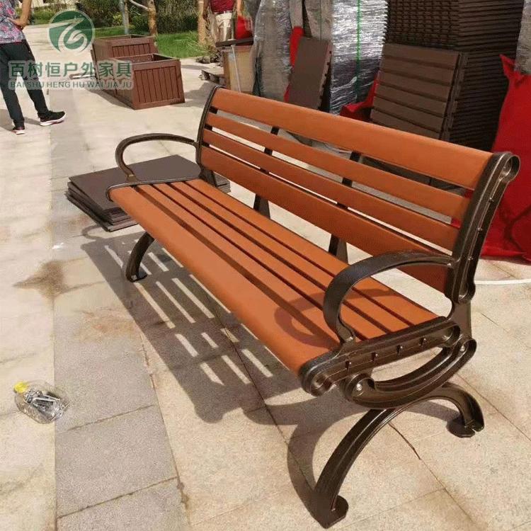 百树恒户外长椅+户外铸铝休闲椅 广东公园椅